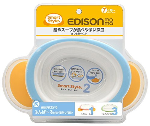 エジソン ベビー食器 あつまるボウル そら (7ヶ月から対象) 麺やスープが食べやすい深皿