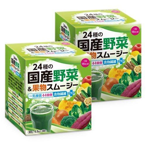 24種の国産野菜&果物スムージー(5.5g×30包)×2箱