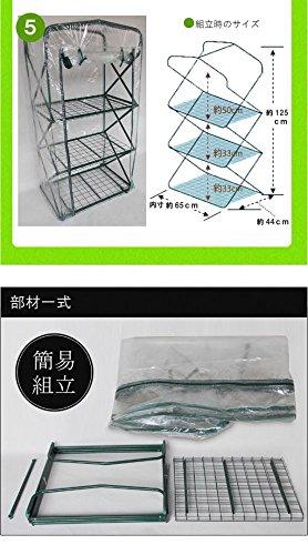 温室 JM 折りたたみ式園芸温室 GAC-0163