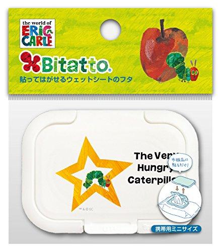 Bitatto ビタット ウェットシートのふた ミニサイズ はらぺこあおむし あおむしと星