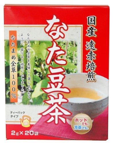 国産遠赤焙煎なた豆茶 2g×20袋 ×10個セット