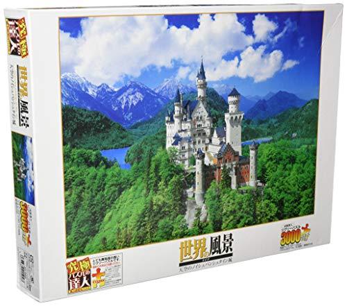 3000ピース ジグソーパズル 究極 パズルの達人 天空のノイシュバンシュタイン城 スモールピース(73x102cm)