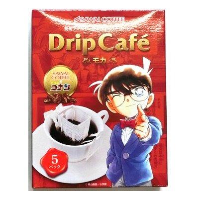 テイクオフ 名探偵コナン Drip Cafe モカ 8g×5袋 12コ入り