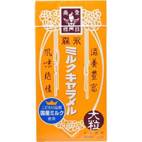 森永 ミルクキャラメル 大箱 149g