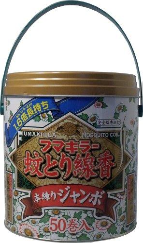 フマキラー ジャンボ蚊とり線香50巻缶 411683