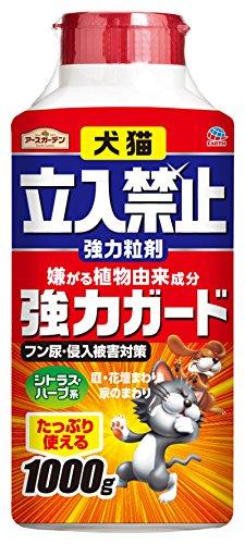 アースガーデン 犬猫立入禁止強力粒剤 1000g