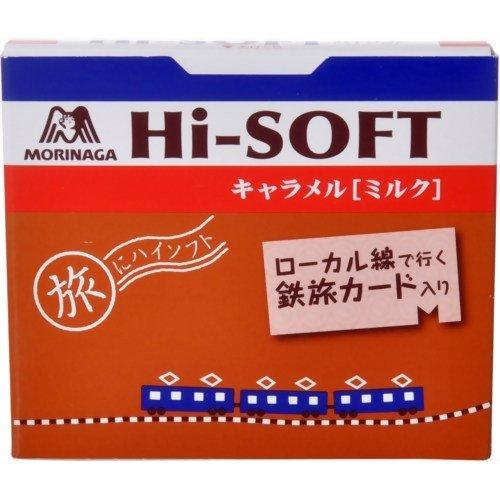 森永製菓 ハイソフトミルク 12粒
