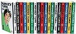 モンキーターン 文庫版 コミック 全18巻完結セット (小学館文庫)