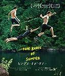 キングス・オブ・サマー [Blu-ray]