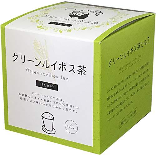 ゼンヤクノー BOXシリーズ グリーンルイボス茶(2g×10袋) 20g デカフェ・ノンカフェイン ティーバッグ