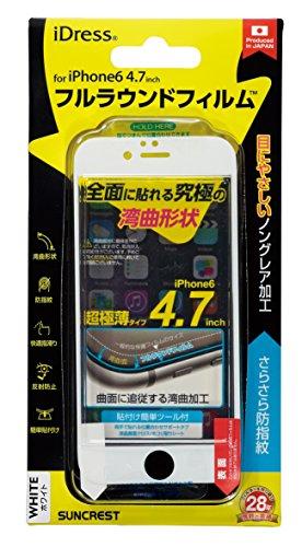 サンクレスト iDress iPhone6 4.7inch対応 フルラウンドフィルム さらさら防指紋 ホワイト iP6-FUWH