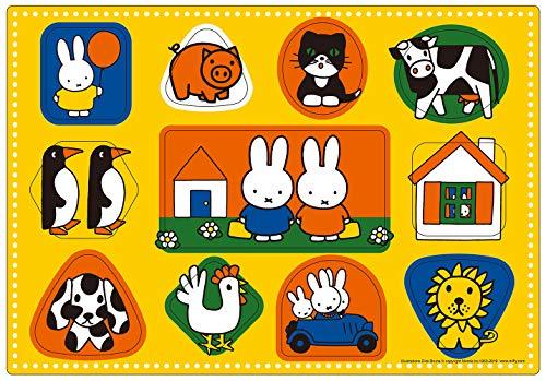 11ピース 子供向けパズル ステップ脳シリーズ ステップ0 ミッフィー いろいろなかたち 【ピクチュアパズル】