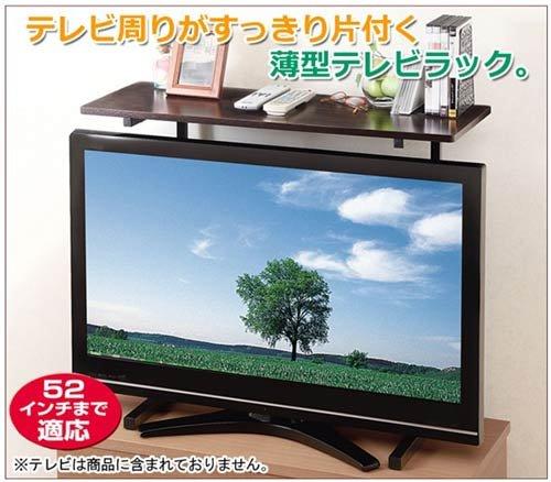 スライド式 薄型 テレビ用ラック 木目調