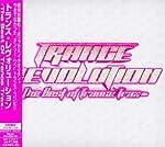 トランス・レヴォリューション~The Best Of Trance Trax