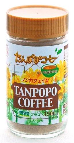 たんぽぽコーヒー葉酸プラス 150g ノンカフェイン 粉
