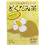 【本草製薬】どくだみ茶 5gX36包 ×3個セット