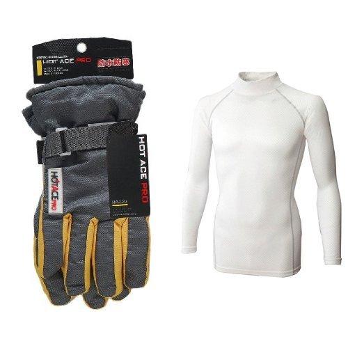 おたふく手袋 ホットエースプロ & ボディータフネス 織柄チェックハイネックシャツ  ホワイト M セット