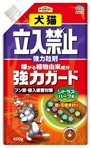 アースガーデン 犬猫立入禁止強力粒剤 600g【5個セット】