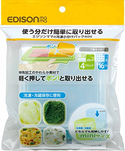 KJC エジソンママ (EDISONmama) 冷凍小分けパック Sサイズ&Lサイズセット