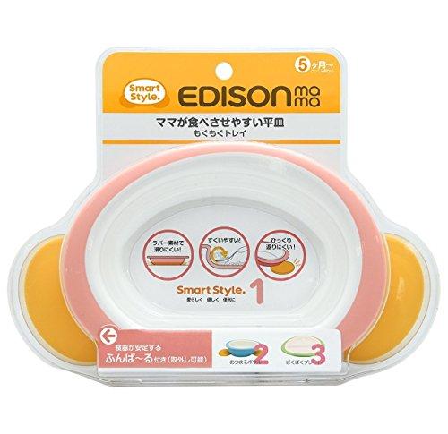 エジソン ベビー食器 もぐもぐトレイ さくら (5ヶ月から対象) ママが食べさせやすい平皿
