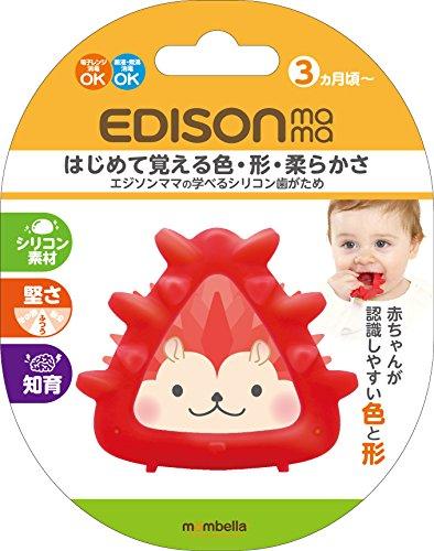 KJC エジソンママ (EDISONmama) 学べるシリコン歯がため さんかく 3ヶ月頃から対象