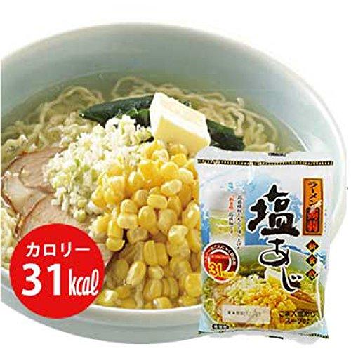 10種から選べるこんにゃく麺4食入り (しお4食)