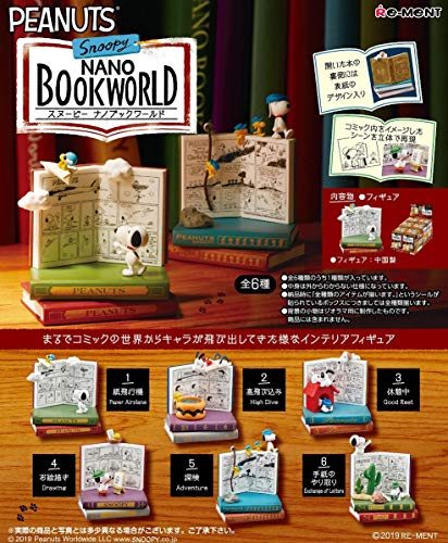 Snoopy NANO BOOK WORLD BOX商品 1BOX=6個入り、全6種類