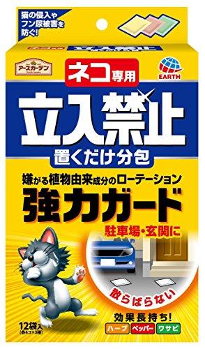 アースガーデン ネコ専用立入禁止置くだけ分包 12個
