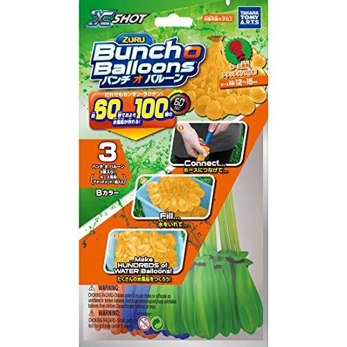 Bunch O Balloons バンチオバルーン Bカラー