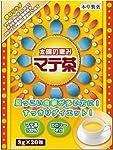 本草製薬 マテ茶 3g×20包 ×9セット