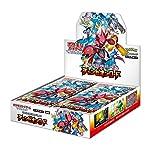 ポケモンカードゲーム サン&ムーン 強化拡張パック 「チャンピオンロード」 BOX