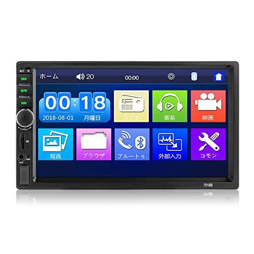 MiCarBa カーオーディオ 2din 7インチ 車載用dvd cdプレーヤーモニター Bluetooth カーステレオ FM AM RDS対応 車載DVDプレーヤーポータブルモニター DVDプレーヤー,ラジオ、USB,SD対応動画,音楽ファイルMP5プレーヤーサポート (7018B)
