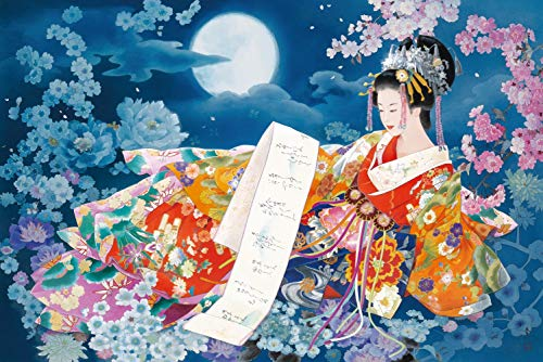 1000ピース ジグソーパズル 春代 夢月夜 【光るパズル】 (50x75cm)