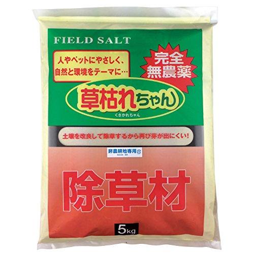 ゴトウ 除草剤 草枯れちゃん 5kg