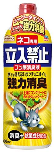 アースガーデン ネコ専用立入禁止フン尿消臭液 1000ml