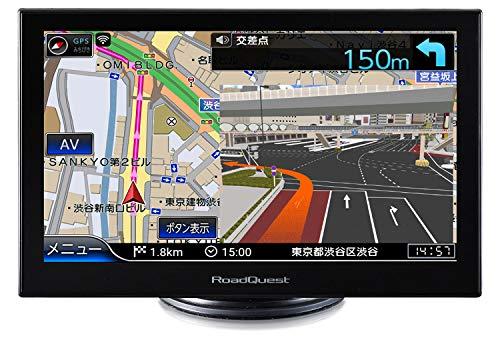 カーナビ ポータブルナビ 7インチ 16GB フルセグ 地デジ 2019年版 ゼンリン地図 詳細市街地図 VICS 渋滞対応 みちびき対応 バックカメラ対応 RQ-A719PVF