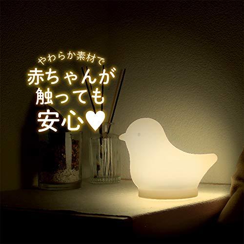 エジソン(EDISON) LED授乳ランプ 0か月~