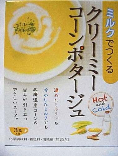 コーン ポタージュ (豆乳・ミルクで作る)4箱セット