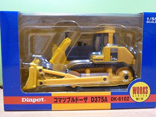 ダイヤペット DK-6102 コマツブルドーザD375A
