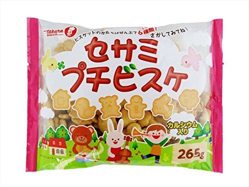 宝製菓 セサミプチビスケ 265g×15袋