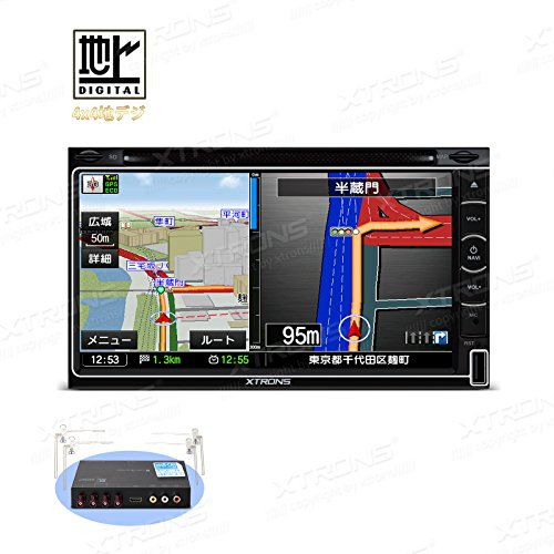 (TD799GISY) XTRONS 6.95インチ 高画質 2DIN カーナビ 4x4フルセグ搭載 アプリ連動操作可 最新入荷ゼンリン地図 カーオーディオ DVDプレーヤー ブルートゥースFM USB SD対応