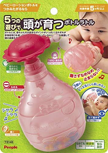 5つの遊びで頭が育つ ボトルラトル
