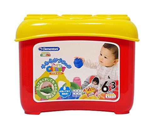 Clemmy (クレミー) ベビークレミー 赤ちゃんにやさしいはじめての知育ブロック やわらかブロック パズルセット