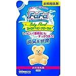 ファーファ 洗濯洗剤 液体 ベビーフローラル 810ML詰替