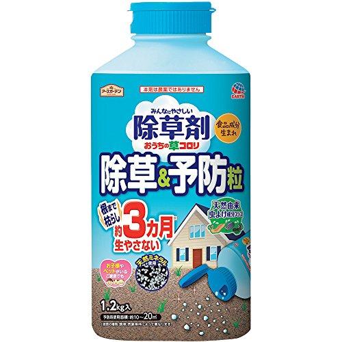 アースガーデン おうちの草コロリ 除草&予防粒 1.2kg