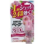 【フマキラー】おすだけベープスプレー 280回分不快害虫用ロマンティックブーケの香り 28.2ml ×3個セット