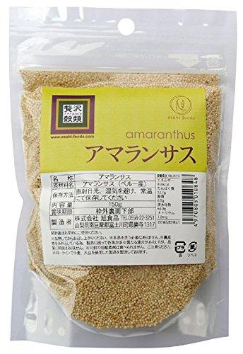 贅沢穀類 アマランサス 150g×3袋