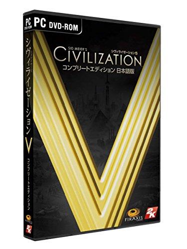 2K GAMES シヴィライゼーション V コンプリートエディション 価格改定版