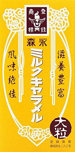 森永製菓 ミルクキャラメル 大箱 149g ×3セット