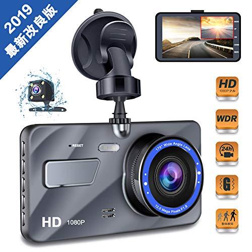 ドライブレコーダー前後カメラ2019最新版1080P SONYセンサー/レンズHDドライブレコーダー 、4インチIPSスクリーンデュアル広角レンズ車用ダッシュカム、Gセンサー、サイクル録画、WDR、パーキングモニタリング、モーション検知